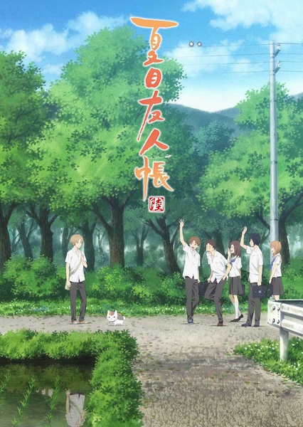 Download Natsume Yuujinchou Roku Sub Indo Episode 2