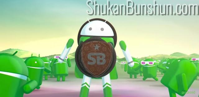Android Oreo Xiaomi Redmi Mi