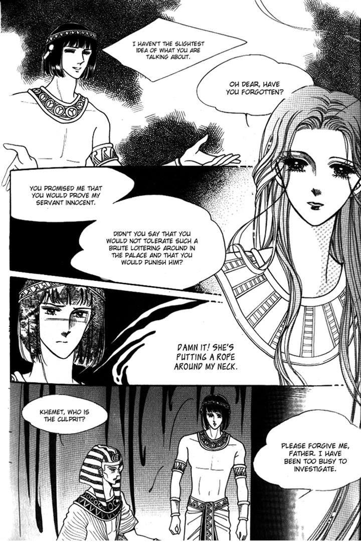 The Descendant of the Dynasty - Chapter 22
