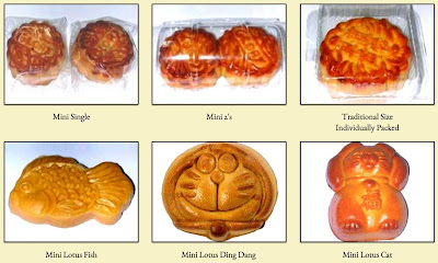 Source: Glory website. Glory offers mooncakes in a variety of shapes and sizes.