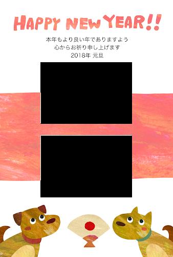 向かい合う犬と扇子のコラージュイラスト年賀状(戌年・写真フレーム)