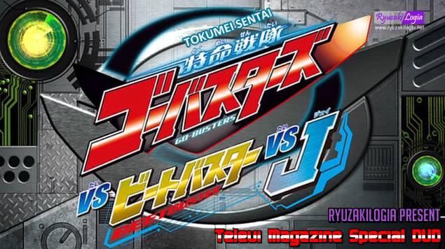 Tokumei Sentai Go-Busters vs. Beet Buster vs. J The Movie Subtitle Indonesia