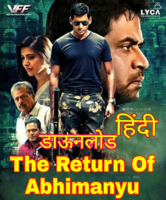 The Return Of Abhimanyu (2019) Hindi Dubbed Movie Download 720p HD x264 700MB