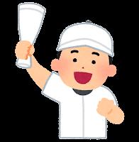 野球を応援する男性のイラスト(白)