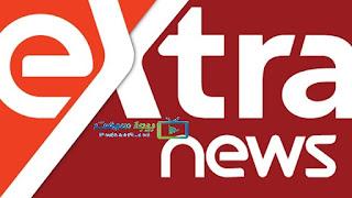 تردد قناة سي بي سي اكسترا نيوز