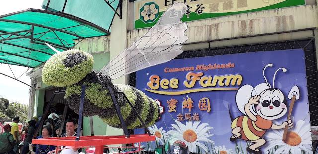 Ee Feng Gu Bee Farm