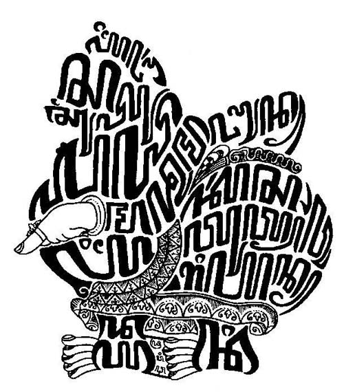 Gambar Kaligrafi Aksara Jawa Dan Artinya Cikimm Com