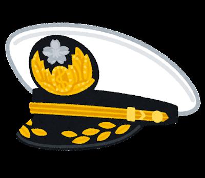 海上自衛隊の制帽のイラスト