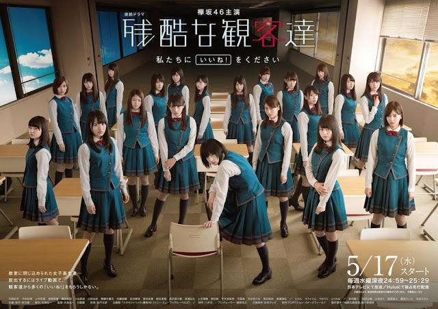 zankokuna kankyakutachi keyakizaka46 drama dorama