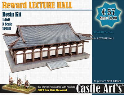 Reward Lecture Hall