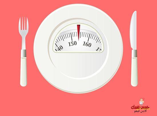 رجيم دوكان للتخلص من الدهون