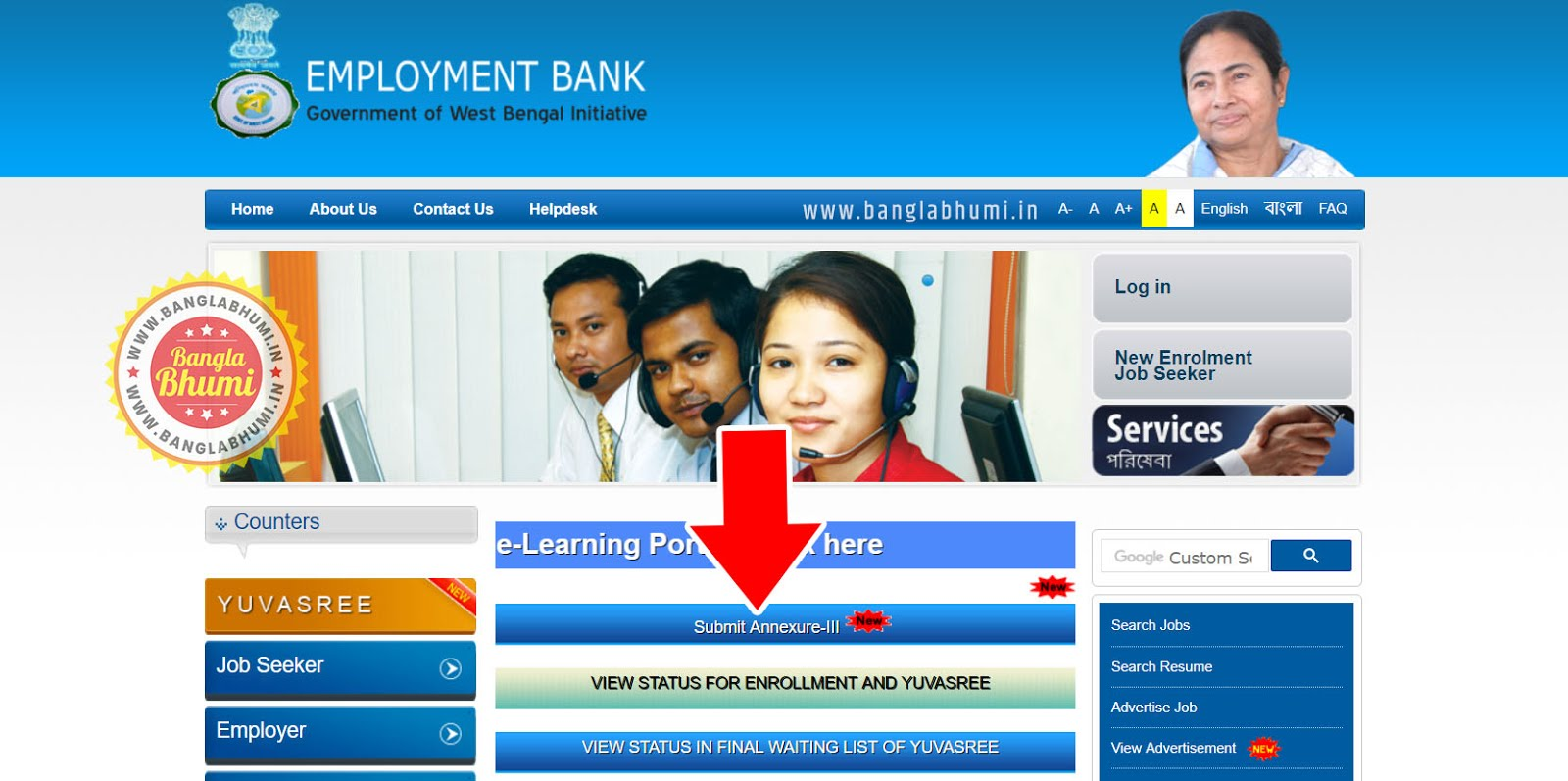 How to Update Annexure-III Employment Bank West Bengal - Step 1