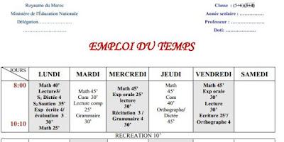 استعمال الزمن للأقسام المشتركة 3+4 و5+6 فرنسية مع الأمازيغية