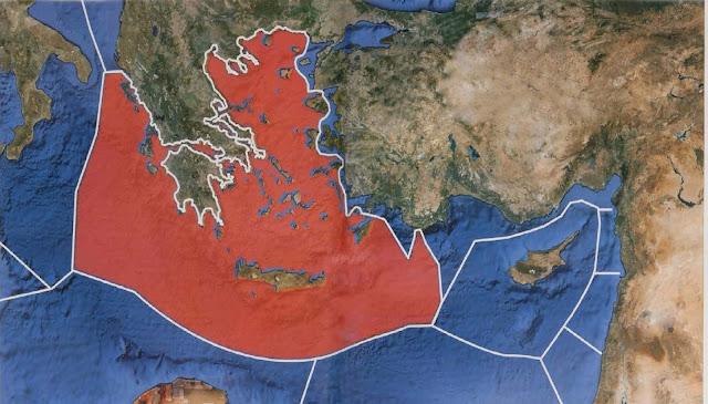 Προβλήματα οριοθέτησης της ΑΟΖ με Ιταλία και Αίγυπτο