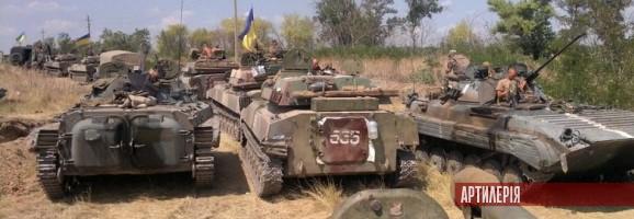 САУ 2С1 «Гвоздика» ЗСУ в ході війни на Донбасі (2014-2015)