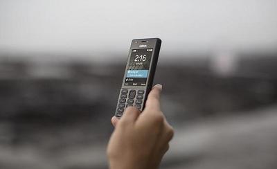 Harga dan Sepesifikasi Nokia 216, Ponsel Murah Harga 400 Ribuan