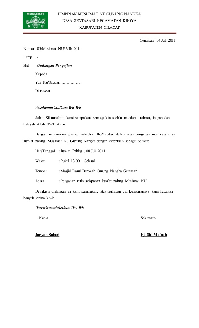 Contoh Surat Undangan Resmi Perusahaanpengajianacara Dll
