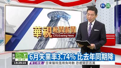 6월 실업률 3.74% [유튜브 캡처]