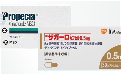 AGA新認可薬ザガーロは既存薬のプロペシアと何が違う?