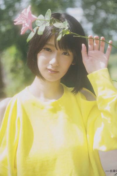Rina Inoue 井上梨名, B.L.T. 2019.11 (ビー・エル・ティー 2019年11月号)
