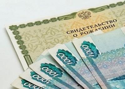 В Башкирии многодетные семьи получат 600 тысяч рублей