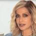 Αποσύρθηκε άρον-άρον η διαφήμιση με την Άννα Βίσση [video]