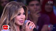 برنامج معكم منى الشاذلى حلقة الجمعه 30-6-2017  مع الفنانة نوال الزغبي