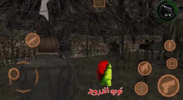 تحميل لعبة resident evil 4 للاندرويد من ميديا فاير