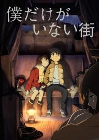 Anime Musim Dingin Winter 2016 Terbaik