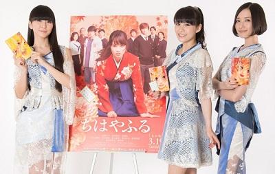 12 Film Jepang Terbaru 2016