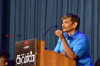 Kavan Tamil Movie Press Meet Stills  0027.jpg