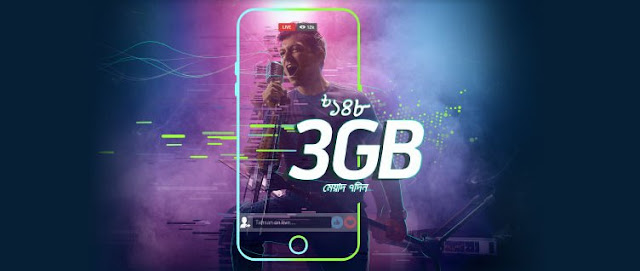 Grameenphone 3GB for 7 Days at only 148 Tk