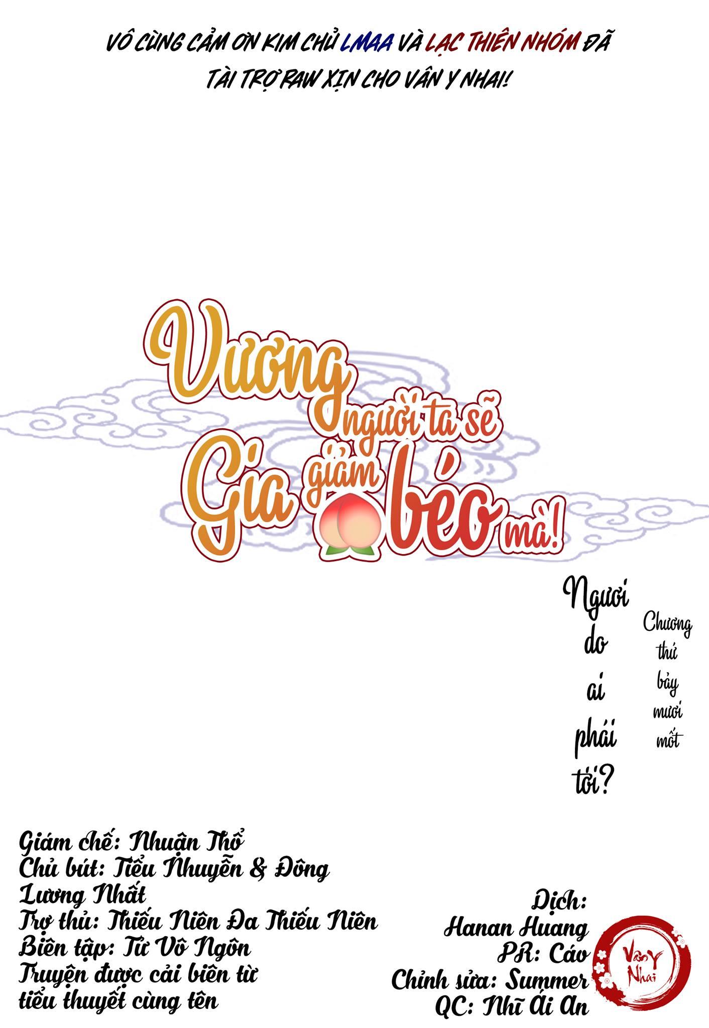 Vương Gia Người Ta Sẽ Giảm Béo Mà!!! chap 71 - Trang 2