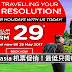 Airasia 机票促销!最低只需RM29 !! 附上2017年学校假期和公共假期表