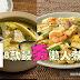 日本烹飪節目真心推介無印 MUJI 8款最夯懒人煮食包,又去日本可以去扫货送朋友啦!