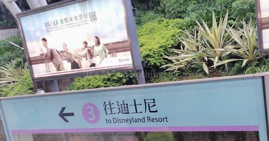 Hong Kong-Macau Vacation Day 2 - Disneyland!