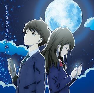 Download OST Opening & Ending Tsuki ga Kirei