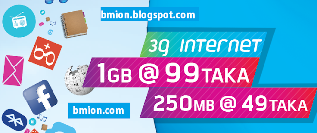 Grameenphone-GP-Get-Net-Offer-3G-1GB-10days-99Tk-250MB-5days-49TK