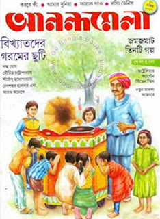 Hsc bangla text book pdf 2017