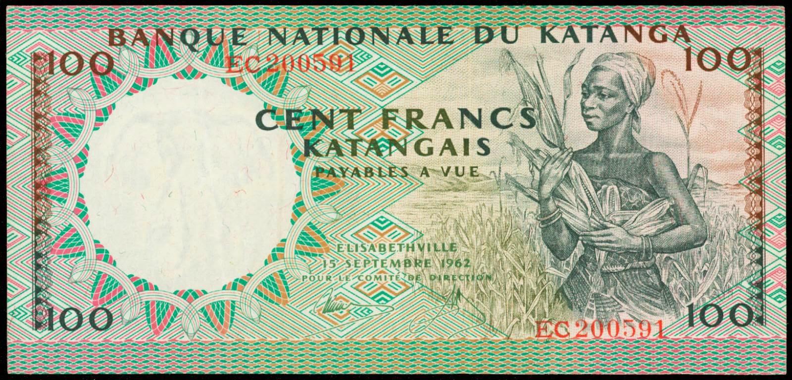Katanga banknotes 100 Francs Katangais note 1962