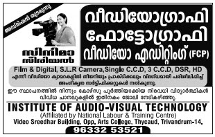 photography and videography courses fashion photography courses in trivandrum kerala