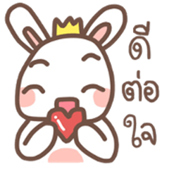 Bunny Crown