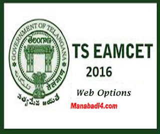 TS Eamcet 3 Web Options 2016 Available at www.tseamcet.in