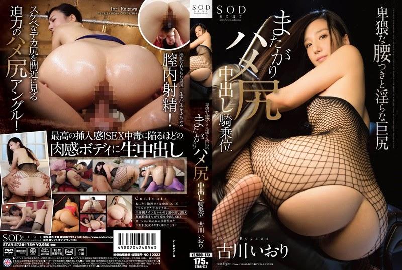 http://2.bp.blogspot.com/-LO5QzCR9oYE/VK5PmoYGpYI/AAAAAAACO3w/Ho51VZ34RDo/s1600/1star572pl.jpg