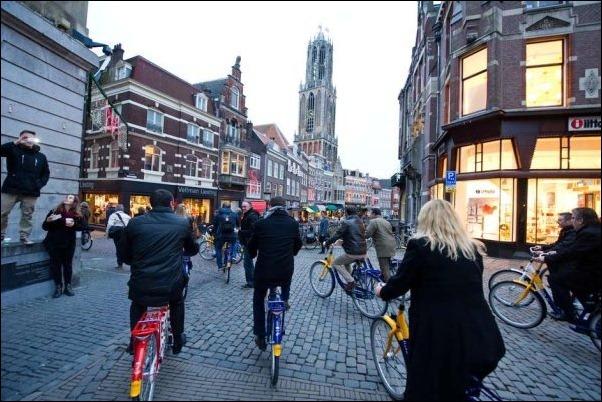 Utrecht – Holanda