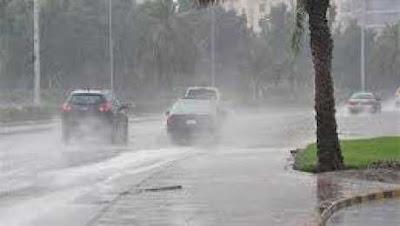 الأرصاد تبشر المواطنين: انخفاض درجات الحرارة غدا.. وأمطار على القاهرة