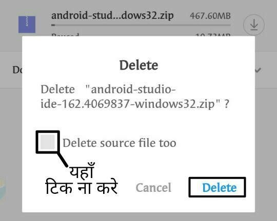 uc-mini-download-errors