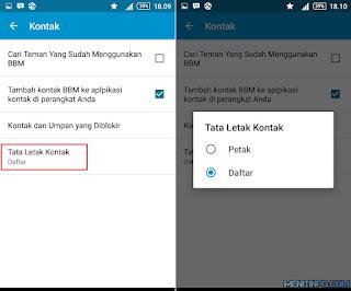 Mungkin dari kalian yang sudah memakai aplikasi BBM khususnya di ponsel android denga Cara Merubah Tampilan Kontak BBM dari Petak ke Daftar dan Sebaliknya