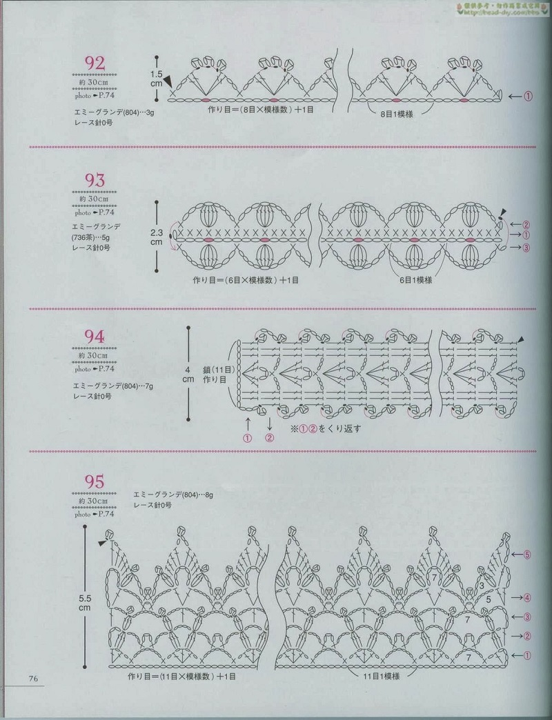 Rendas de Crochê Com Gráfico - 29  Revista Lacework Floral Design