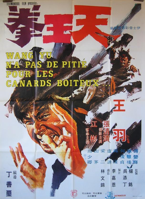 Showdown (1972)